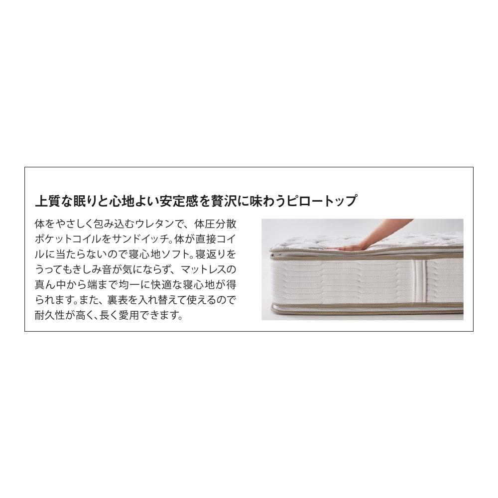 【配送料金込み 組立・設置サービス付き】【カバー付き】SIMMONS ダブルクッションベッド 6.5インチピロートップ シングル
