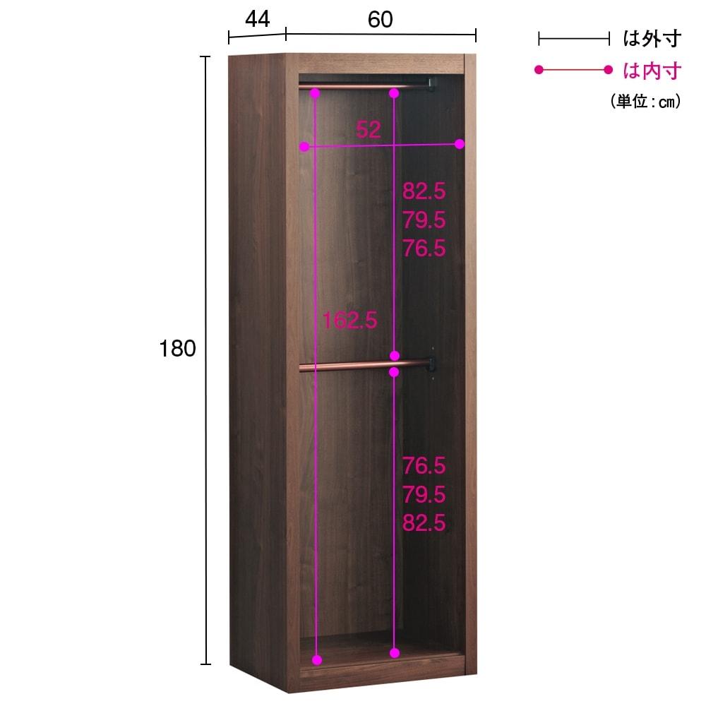 Antisala/アンティサラ  クローゼットユニット収納・ウォルナット 幅60cm ワードローブ 詳細図