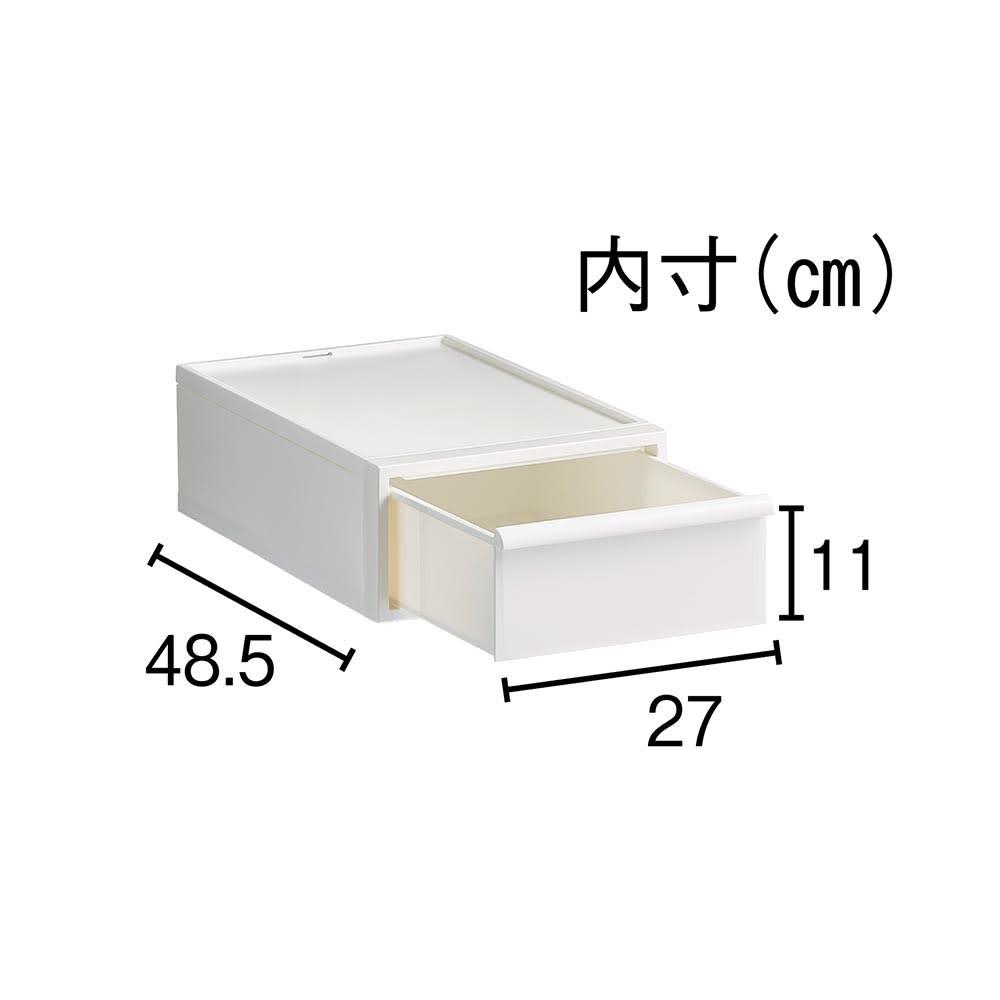 Carre/カレ ホワイトシステム衣類収納 浅型タイプは下着やハンカチの収納におすすめ。