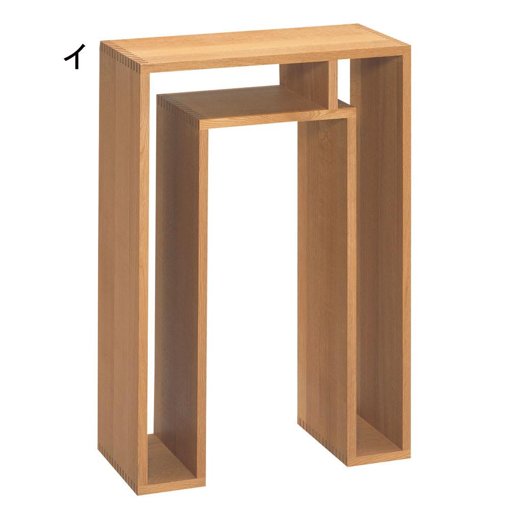SHOJI/ショージ オケージョナルテーブル 幅57cm高さ86cm コンソールテーブル/サイドテーブル[abode・アボード/デザイン:ウー・バホリヨディン] ナチュラル