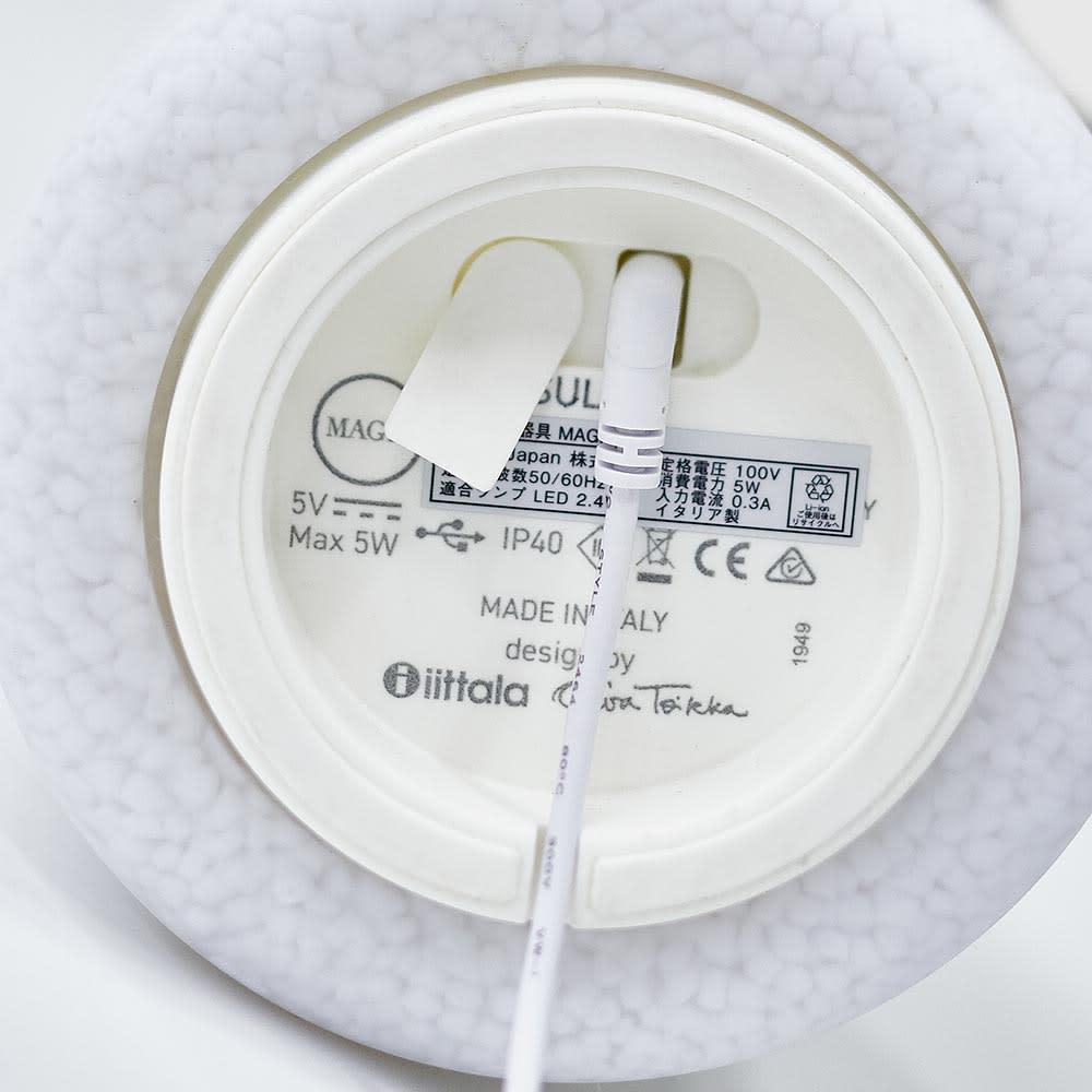 マジス/イッタラ バードライト スーロS LINNUT/リンナット[MAGIS・マジス iittala・イッタラ/デザイン:オイバ・トイッカ] 底面にコードを差し込んで充電をします。