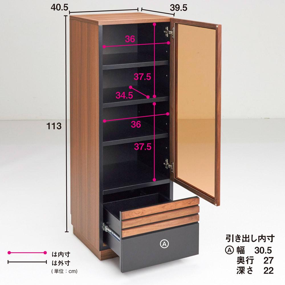 AlusStyle/アルススタイル リビングシリーズ サイドキャビネット 幅40cm・右開き テレビ台幅150と左開きのコーディネート例