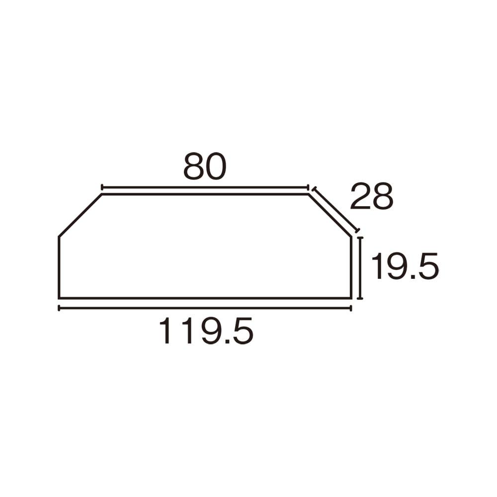 AlusStyle/アルススタイル リビングシリーズ コーナーテレビ台 幅119.5cm 平面図(cm) 上から見た状態の外寸サイズ。