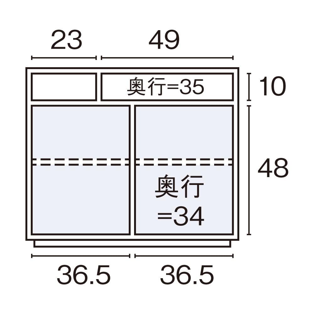 AlusStyle/アルススタイル リビングシリーズ ハイタイプテレビ台 幅80.5cm 内寸図(cm)