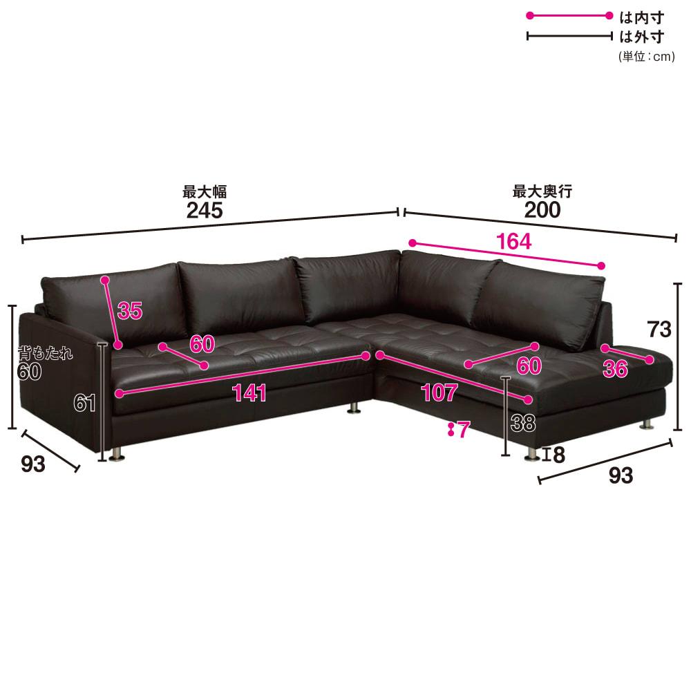 総革張り・レザーソファシリーズ コーナーソファーセット(座って左)[LX コレクション] ※画像の脚は旧仕様のものです。