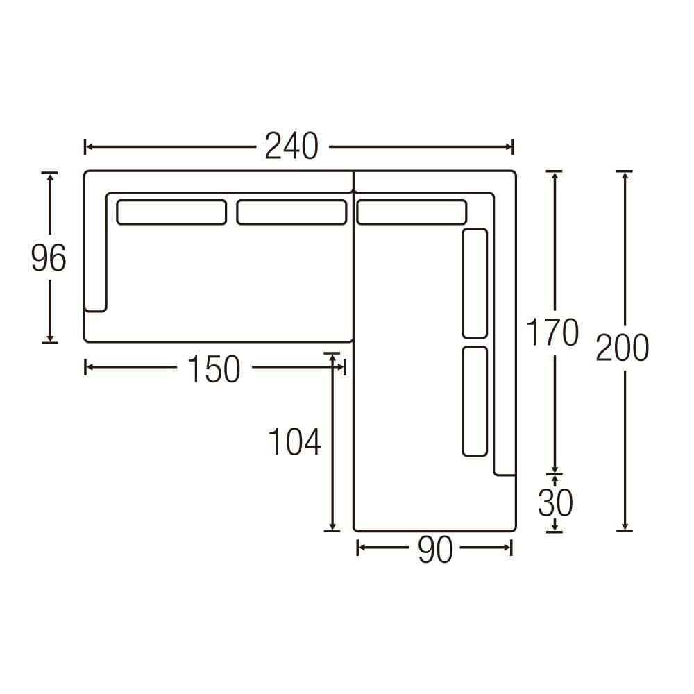 Slimleg(スリムレッグ)  カバーリングソファ コーナーソファセット座って右 内寸図(cm) (※画像の内寸図は「座って左」です。)