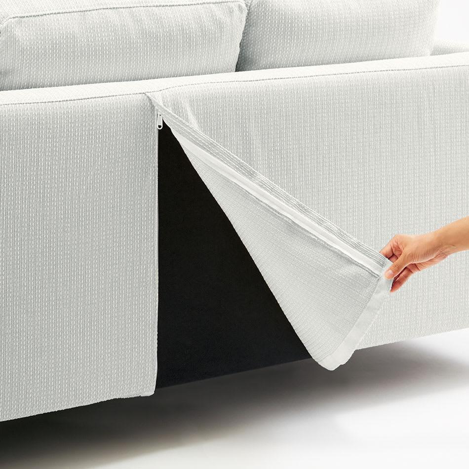 Slimleg(スリムレッグ)  カバーリングソファ ラブソファ(2人掛け) カバーは取り外して手洗い可能。
