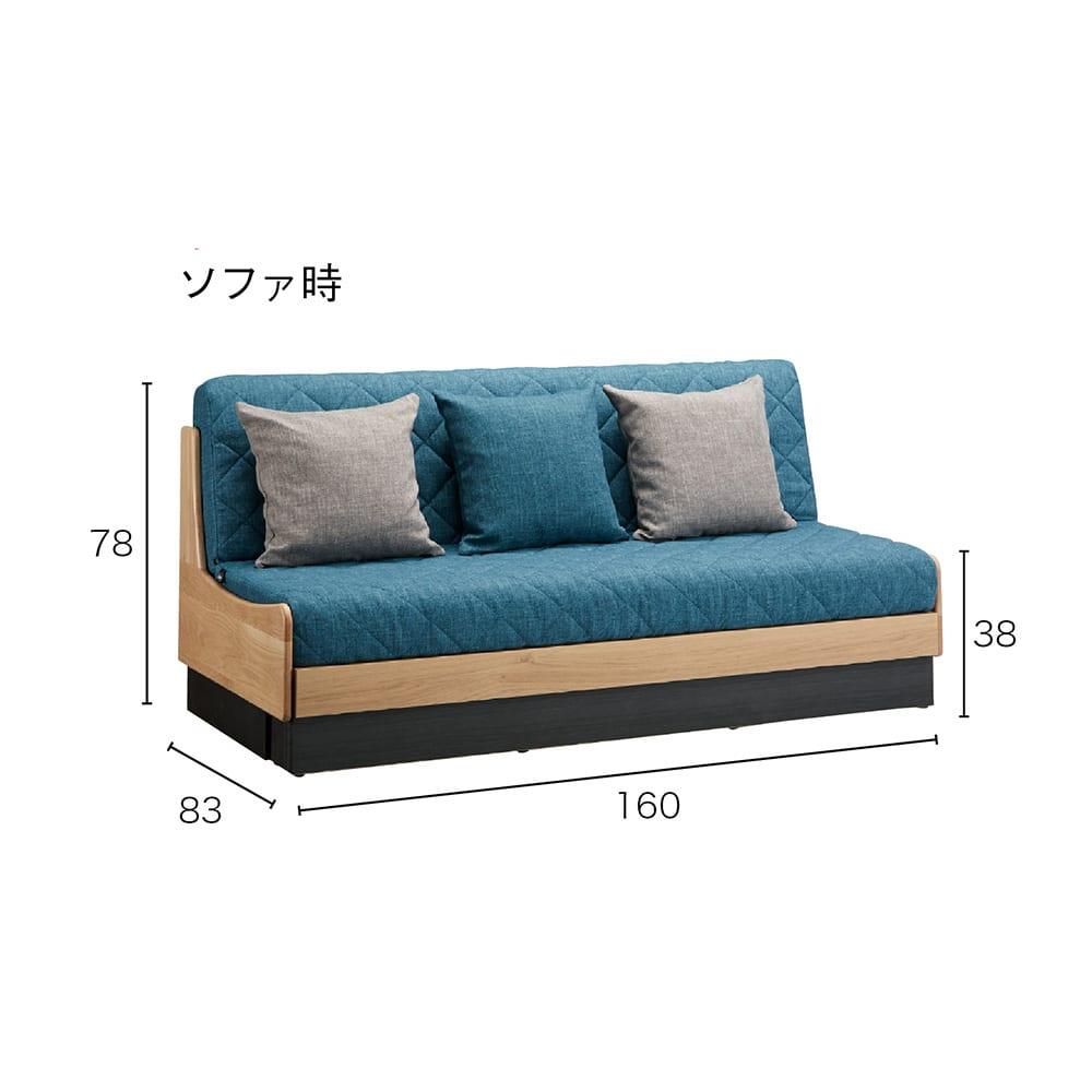 Licol/リコル ソファベッド 幅160 [国産] ソファ時 外寸図