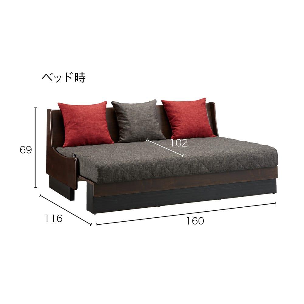 Licol/リコル ソファベッド 幅160 [国産] ベッド時 外寸図