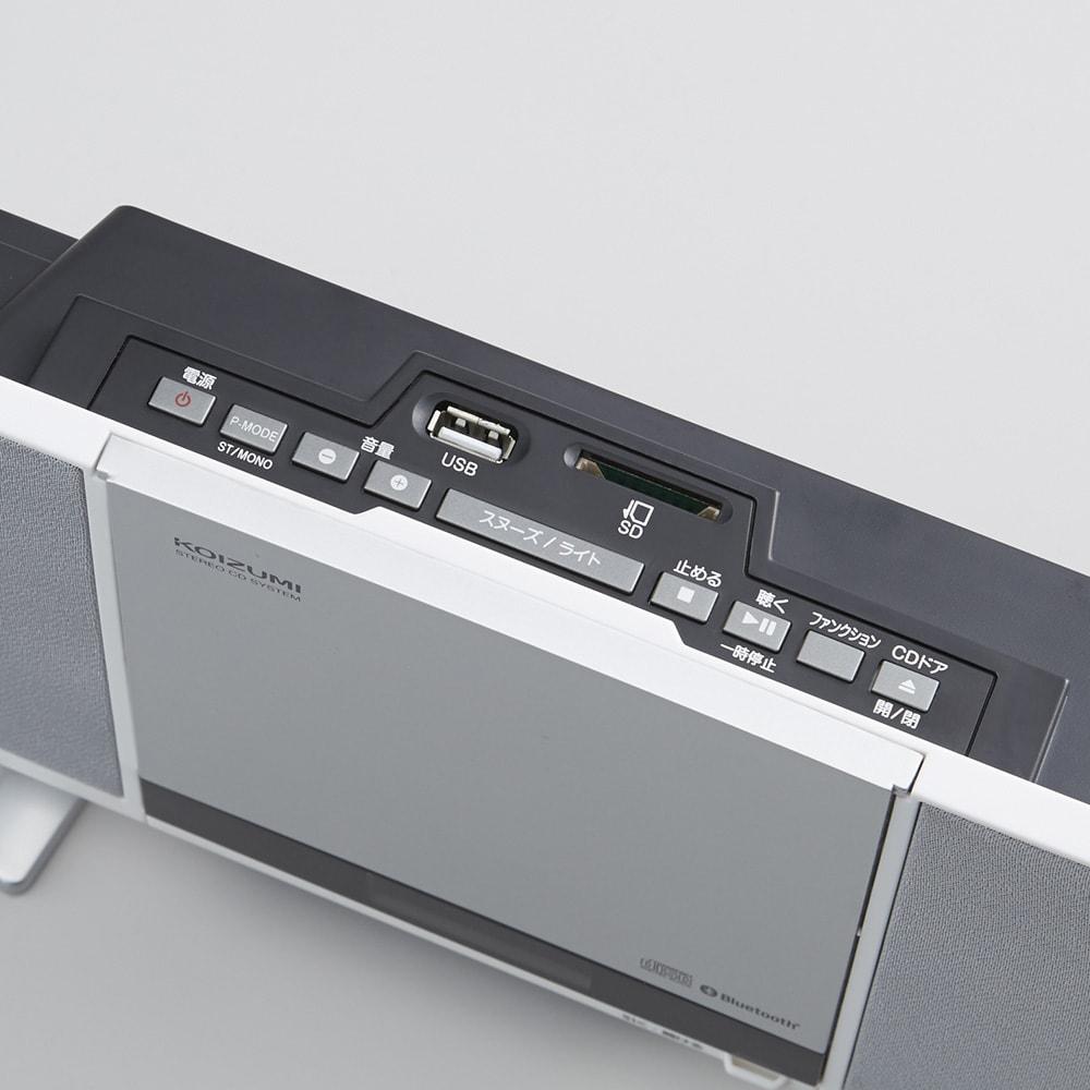 壁掛けOK! ウォールマウントCDシステム (Bluetooth機能付きCDプレーヤー)