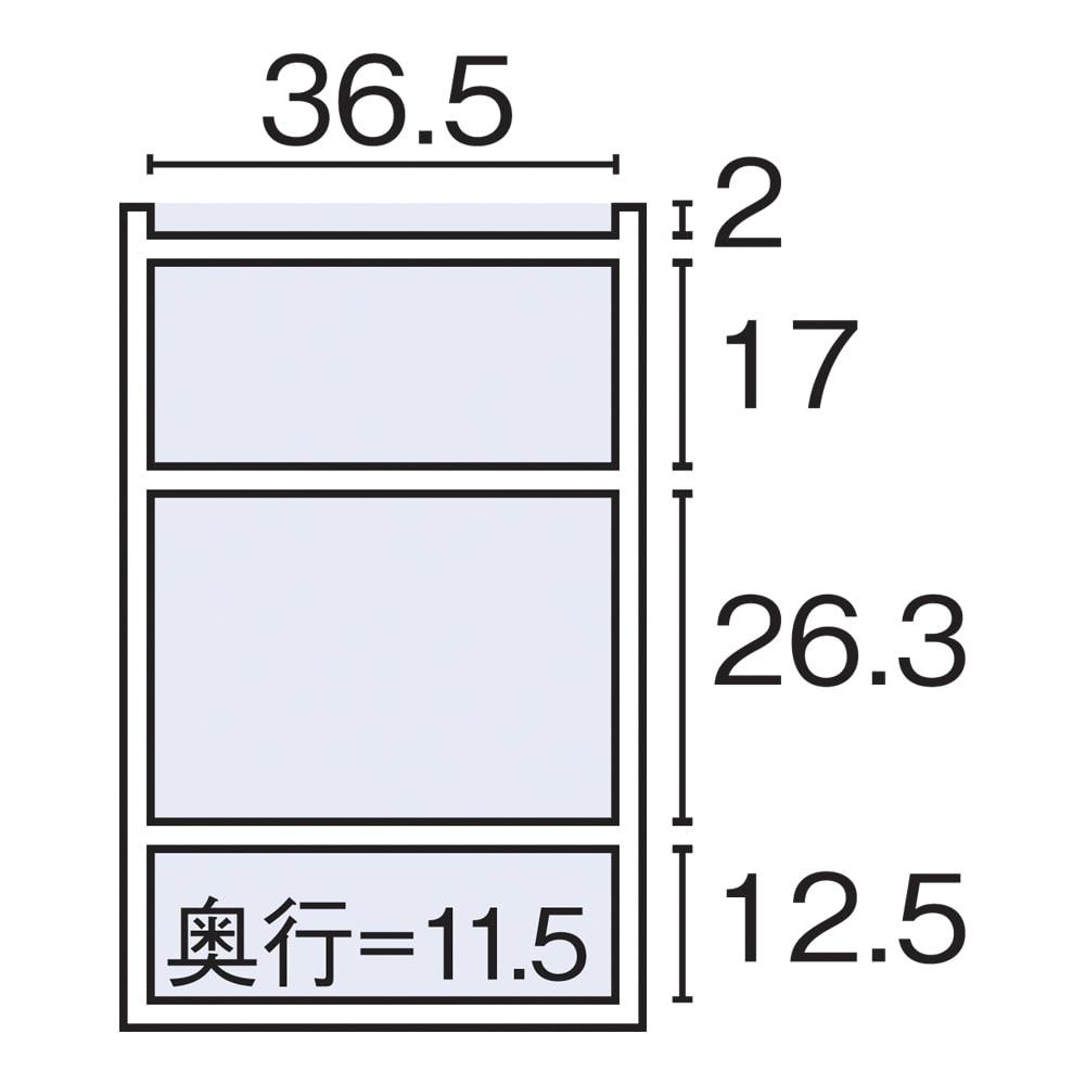 大容量曲木スリムルーター収納 ハイタイプ