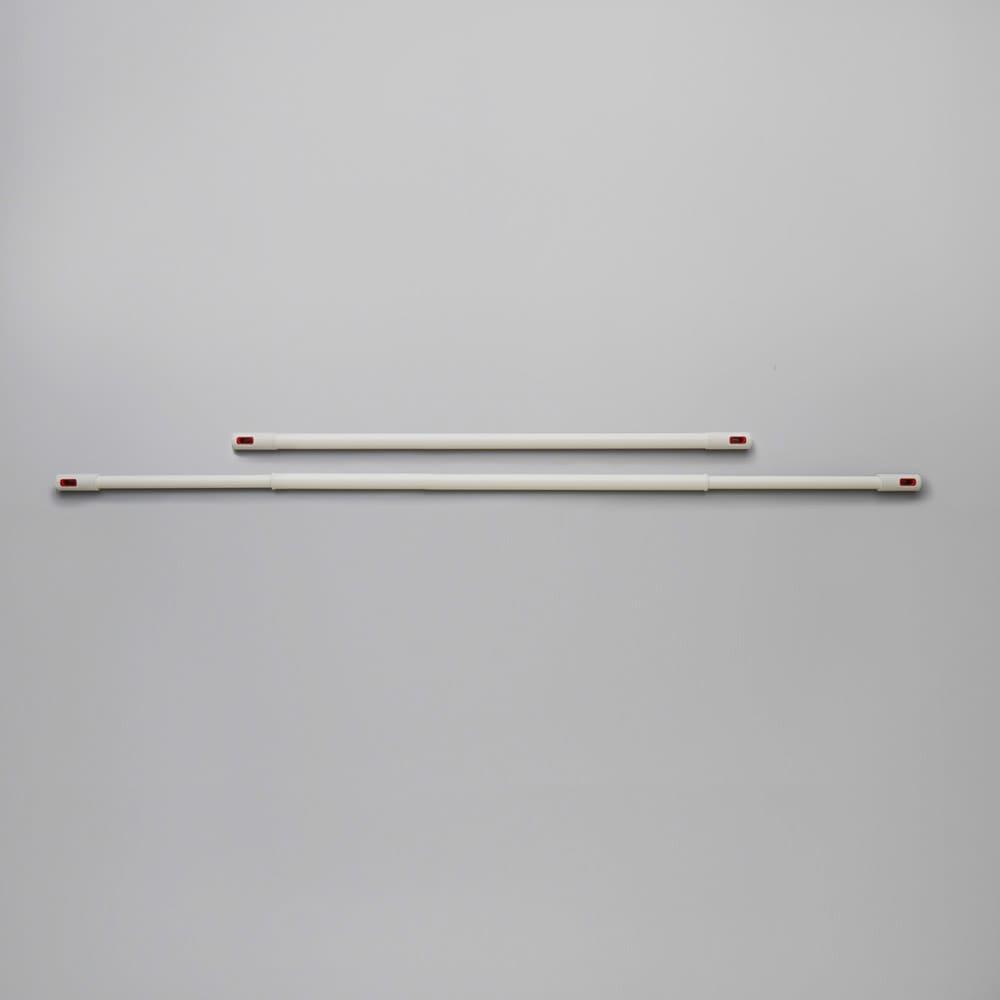 nasta/ナスタ 室内物干し 伸縮物干し竿 伸縮します。