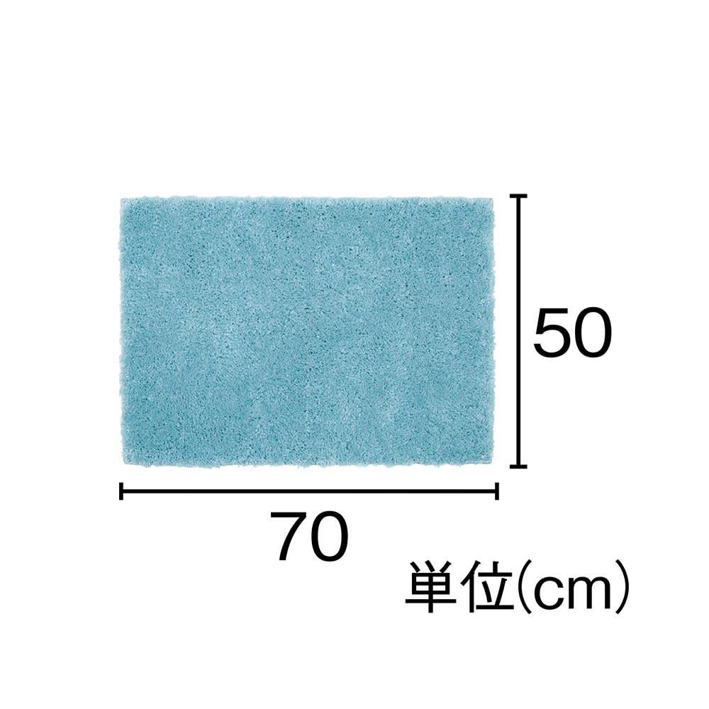 ふかふか贅沢な踏み心地! 吸水ボリュームバスマット 50×70