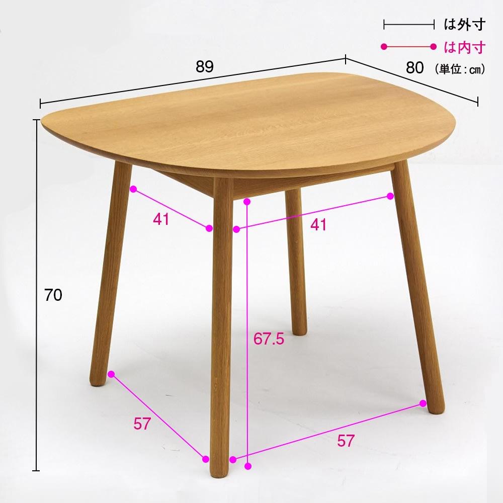 cobrina/コブリナ オーク天然木 ダイニングテーブル 幅89 奥行80cm 詳細図
