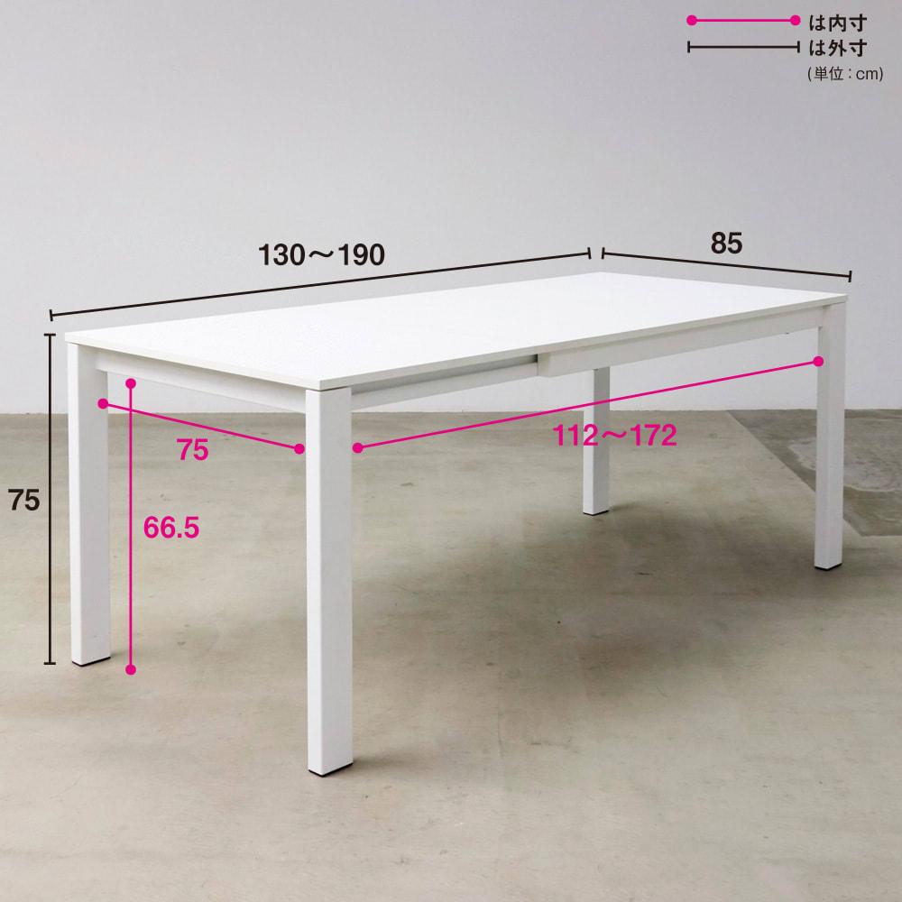 5点セット イタリア製伸長式ダイニングテーブル+NewYorkチェア4脚  テーブル幅130cm(伸長時190cm)
