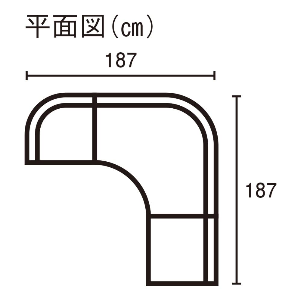 ホワイト・4点セット[テーブル幅120cm×80cm] HORA/ホーラ LDソファシリーズ 平面図