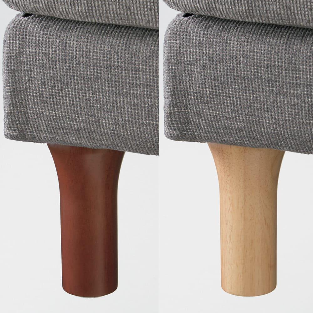 ホワイト・4点セット[テーブル幅120cm×80cm] HORA/ホーラ LDソファシリーズ 脚はナチュラルとブラウンの2色から選べます。