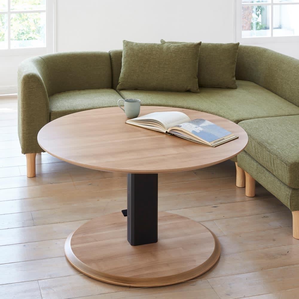 HORA/ホーラ 昇降式テーブル 丸テーブル (イ)ナチュラル (天板の高さは57~75cmで変えることができます。)