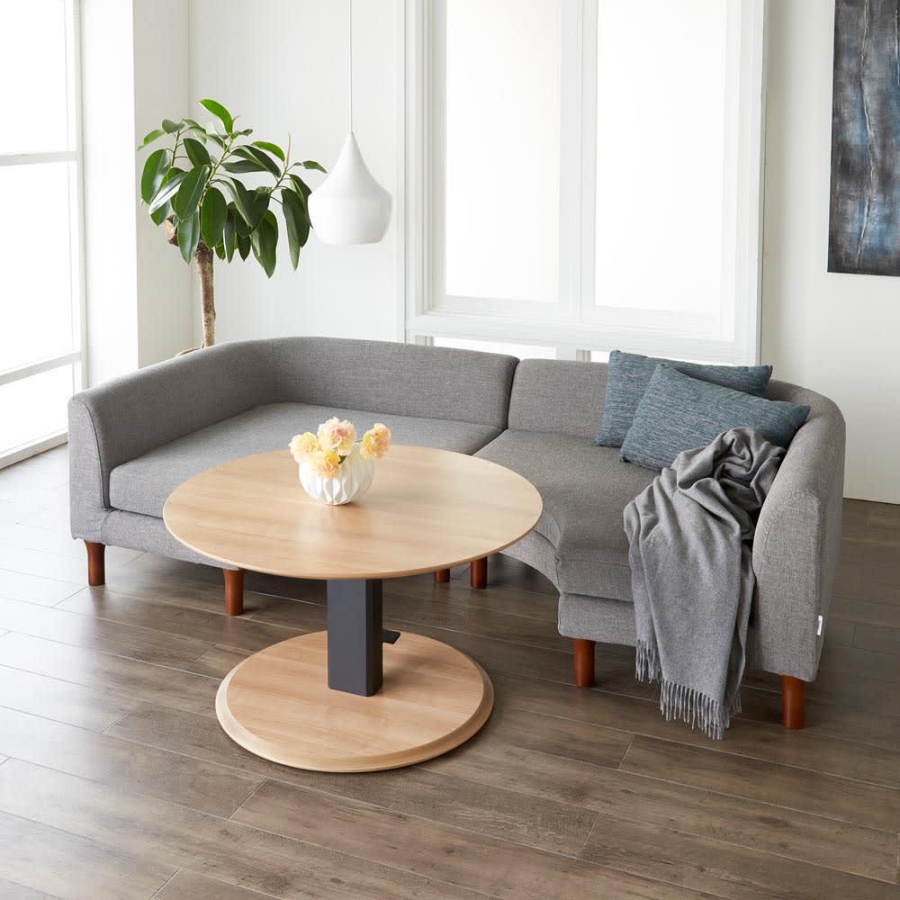 HORA/ホーラ 昇降式テーブル 丸テーブル ナチュラル コーディネート例