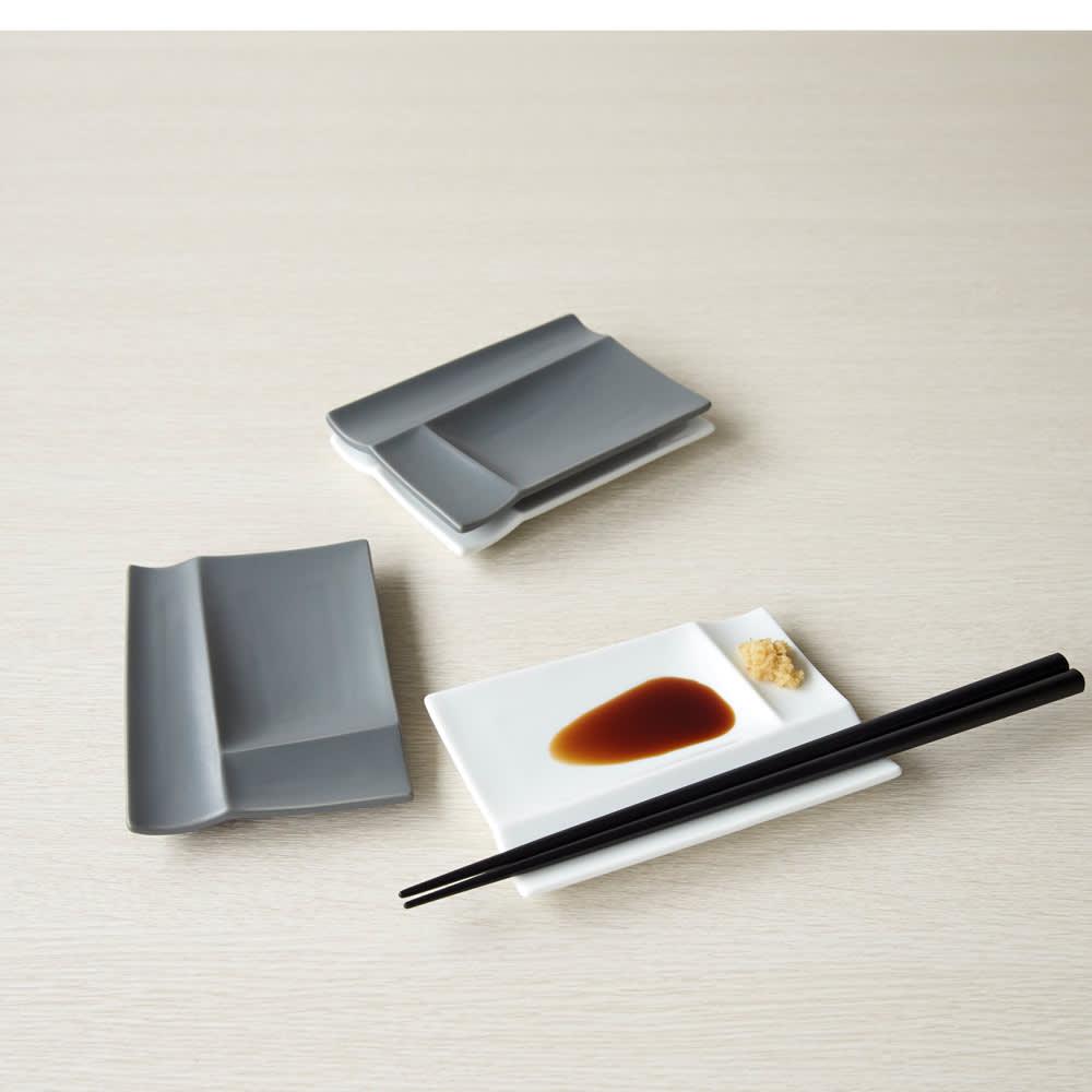お箸が置けるパレット皿 幅13cm 4枚組  ホワイト2枚+グレー2枚
