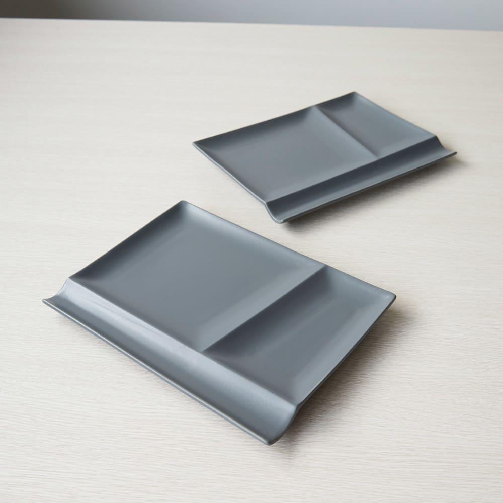 お箸が置けるパレット皿 幅24cm 2枚組  グレー