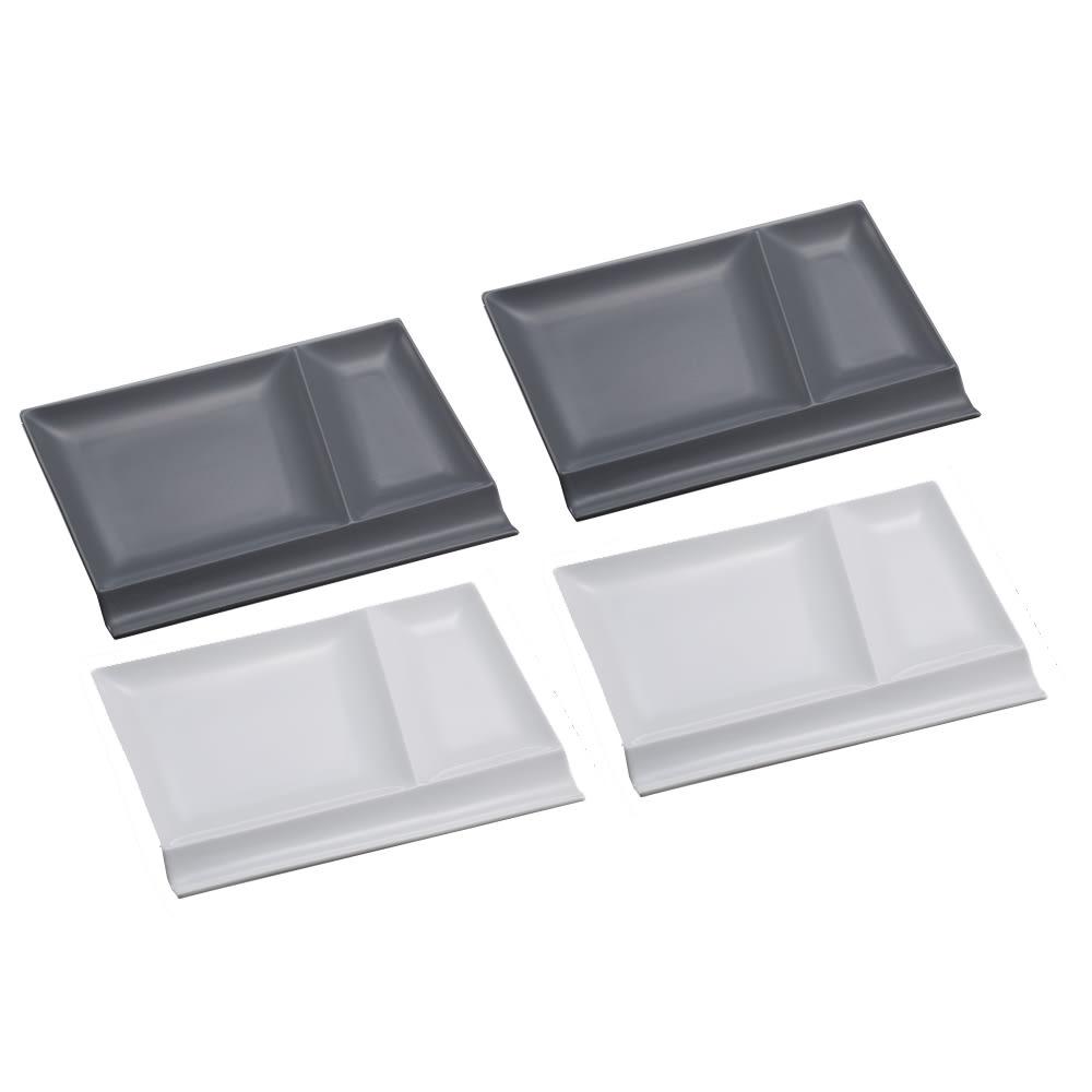 お箸が置けるパレット皿 幅24cm 4枚組 ホワイト2枚+グレー2枚 光の当て方により、色に違いが見られます。グレー色は1枚目の画像をご参照ください。