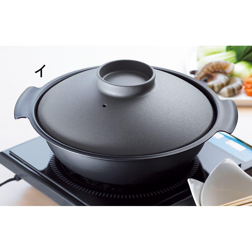 ステンレス3層鋼DONABE 土鍋24cm スタイリッシュなダークグレー×ブラックも素敵。(写真は27cmです)
