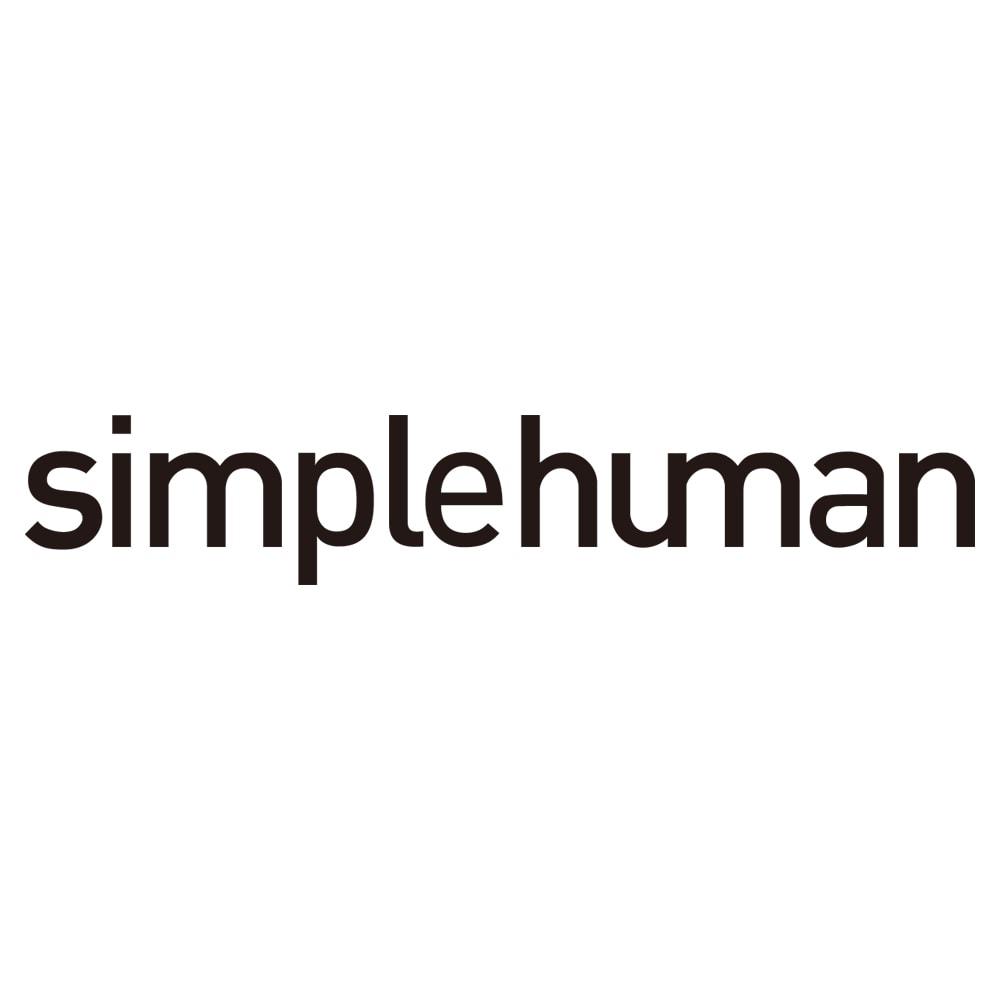 シンプルヒューマン simplehuman ゴミ袋ホルダー付ペダルペール ステンレス 45L シンプルで都会的なデザインと丈夫さ。アメリカでトップクラスのシェアを誇るハウスウェアメーカー。