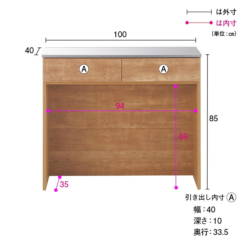 Cretty/クレッティ ステンレス天板 ナチュラルモダンキッチン収納 間仕切りカウンター 詳細図