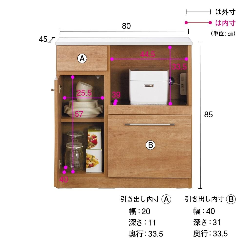 Cretty/クレッティ ステンレス天板 ナチュラルモダンキッチン収納 カウンター幅80cm 詳細図