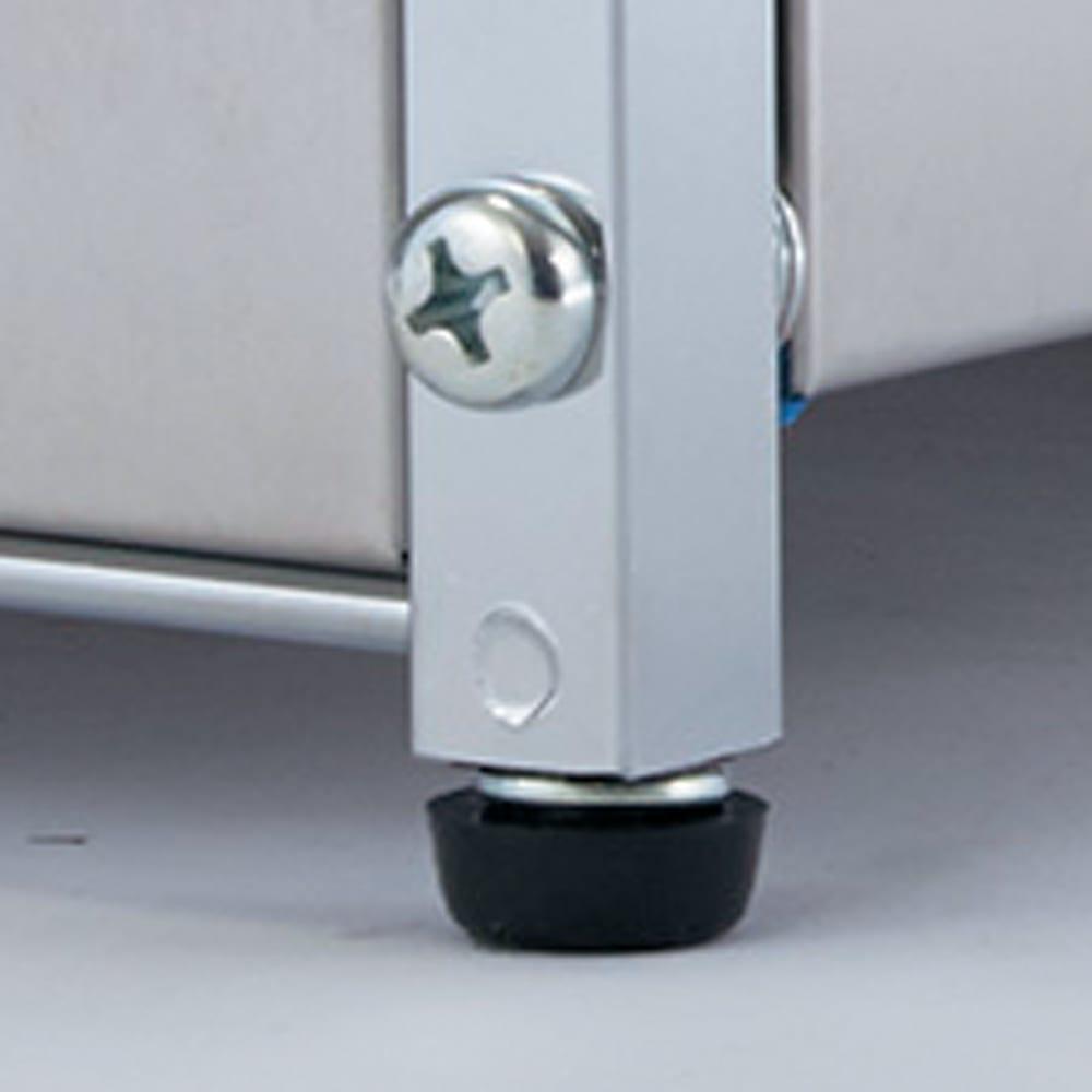 ステンレスシンク下収納 引き出し収納 ワイドタイプ アジャスター時は、床のガタツキにあわせて微調整が可能。
