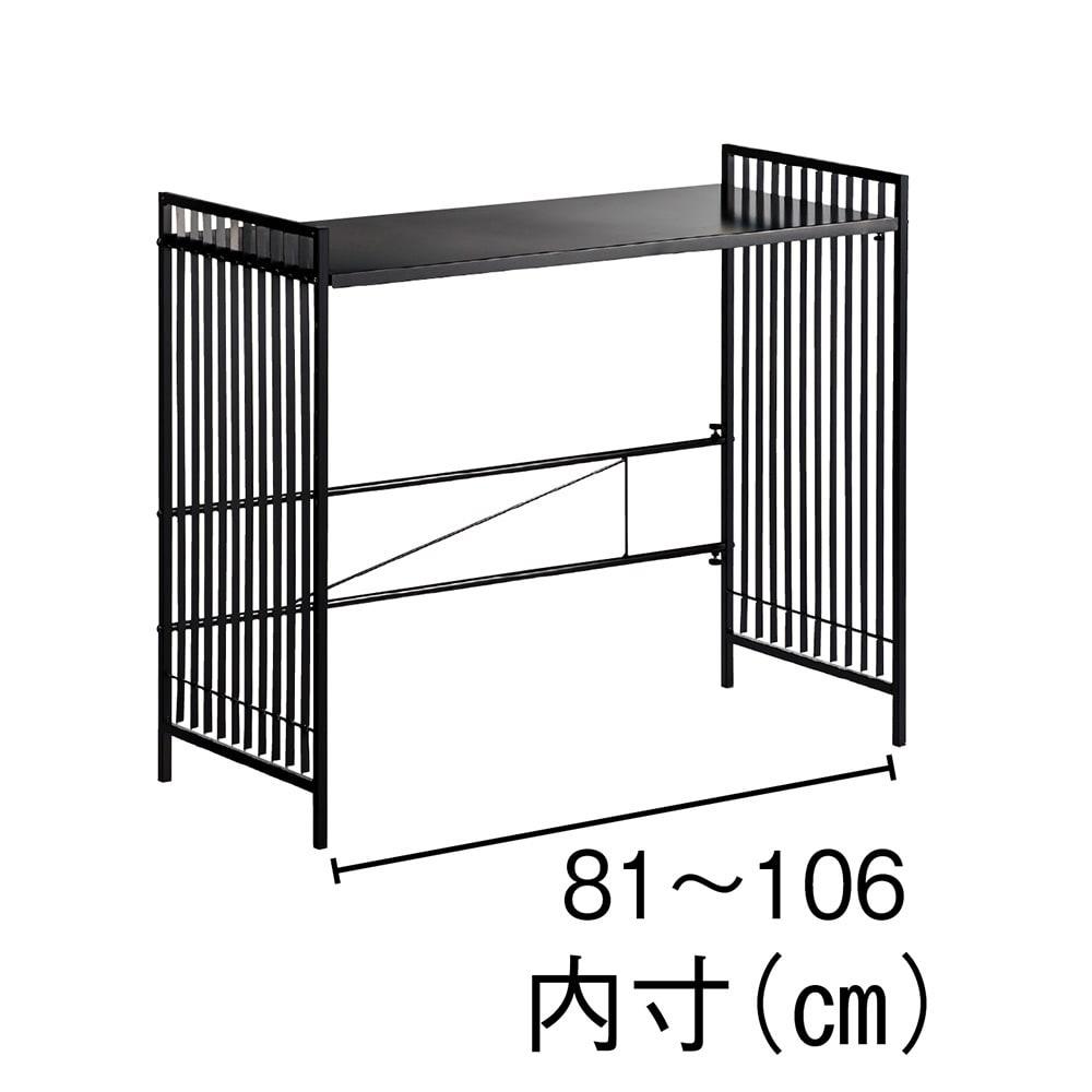 Hanji/ハンジ 格子レンジ上ラック 幅85~110cm 内寸(単位:cm)