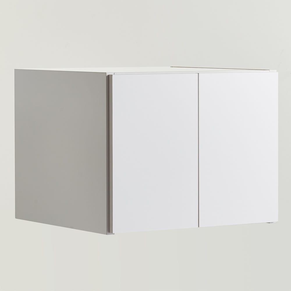Fareed/ファリド 冷蔵庫上ストッカー 幅58cm ホワイト
