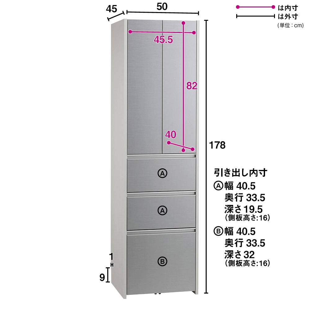 Ymir/ユミル 隠せるストッカー 幅50奥行45cm高さ178cm