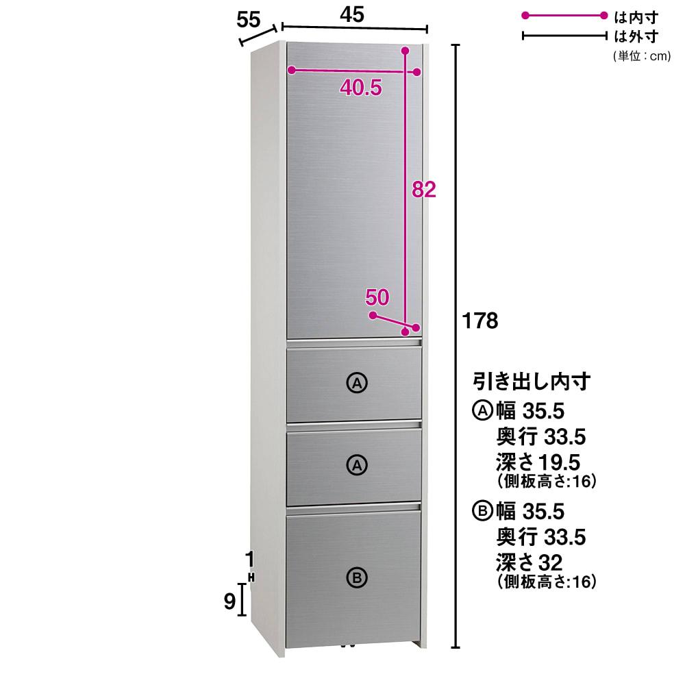 Ymir/ユミル 隠せるストッカー 幅45奥行55cm高さ178cm