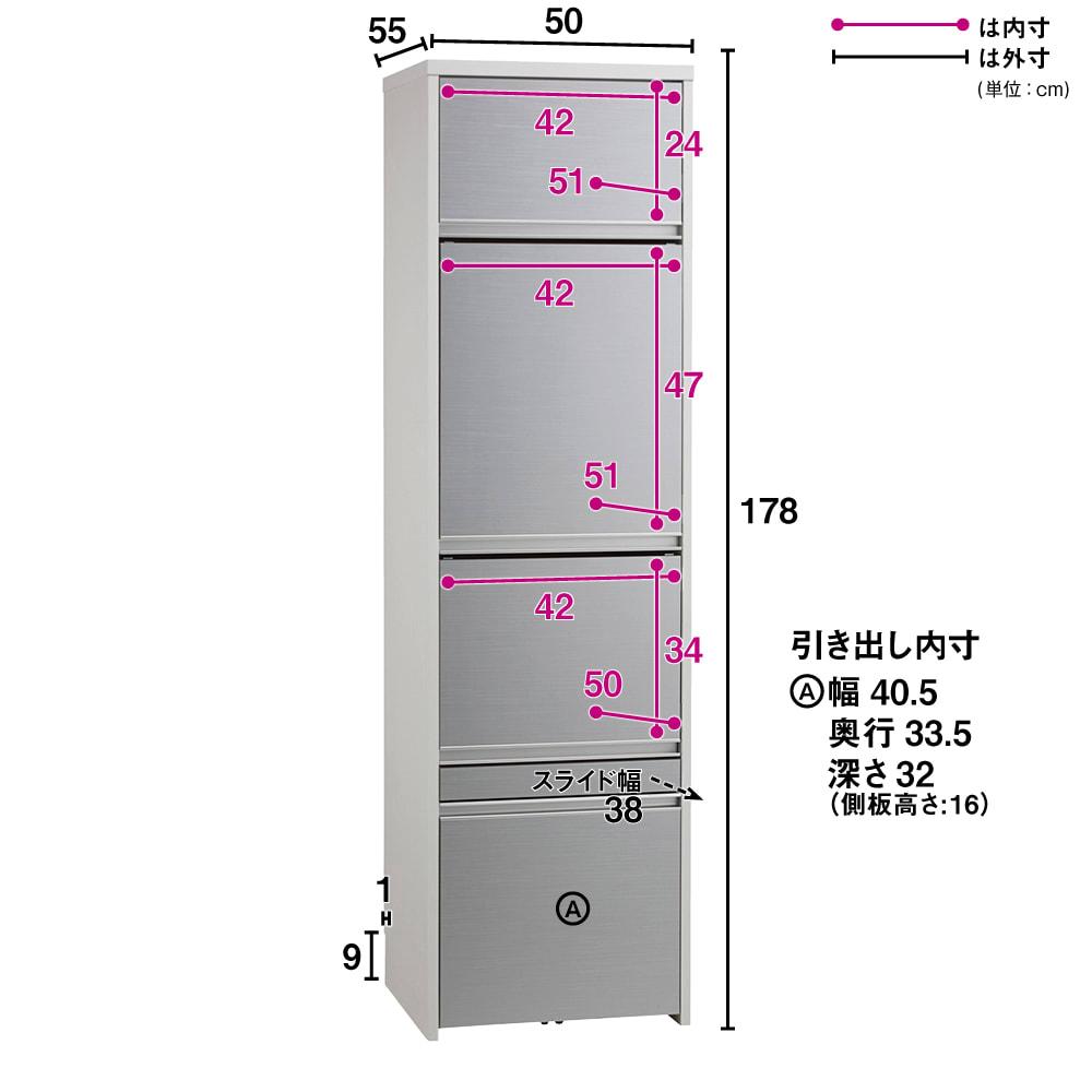 Ymir/ユミル 隠せる家電収納 幅50奥行55cm高さ178cm