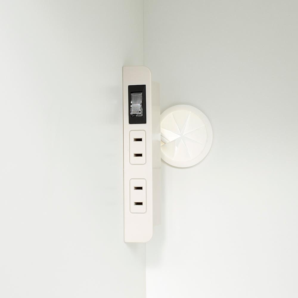 Ymir/ユミル 隠せる家電収納 幅50奥行55cm高さ178cm 2口コンセントが2箇所に付いているので、家電収納の際にコードが綺麗に配線出来て便利です。