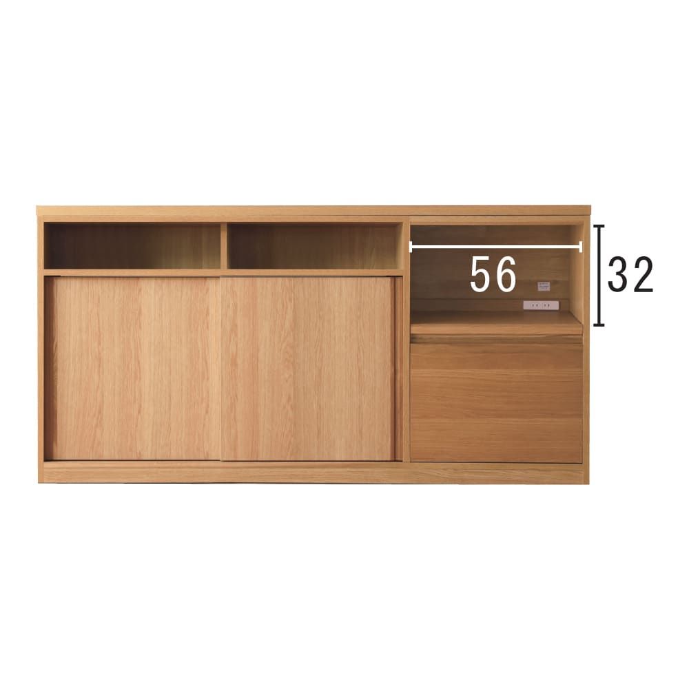 VineII/ヴィネ2 アイランドカウンターオークタイプ オーク天板 幅180cm スライドテーブル奥行=30内寸(cm)