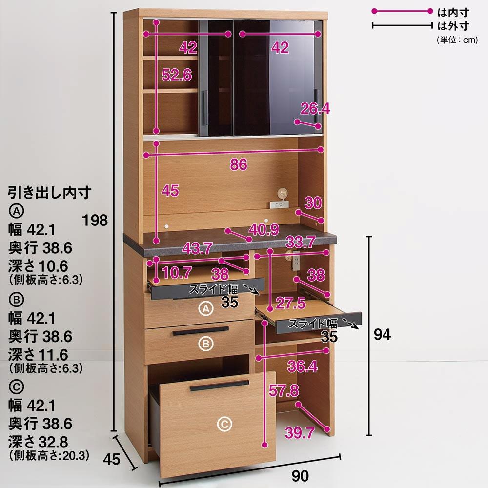Boulder/ボルダー 石目調天板キッチンシリーズ ボード 幅90cm 奥行45cm アイダホオーク 機能的な設計で、キッチンのあれこれがまとめて片付きます。
