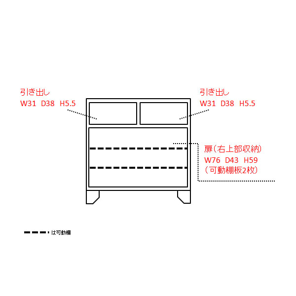 Pippi/ピッピ アルダー材コンパクトキッチン カウンター 幅80.5cm 内寸図(cm)