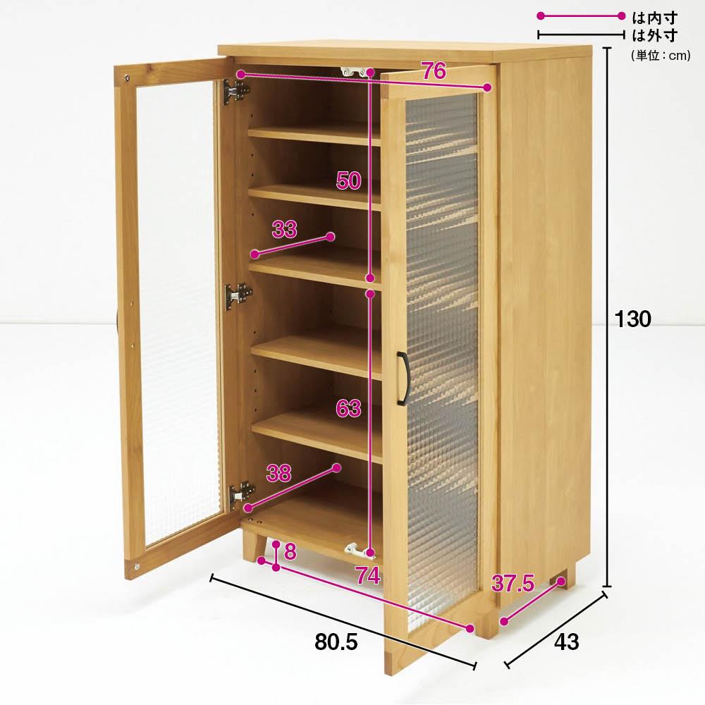 Pippi/ピッピ アルダー材コンパクトキッチン キャビネット 幅80.5cm