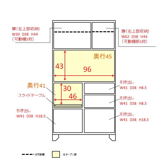 Pippi/ピッピ アルダー材コンパクトキッチン キッチンボード 幅100.5cm 内寸図(cm)