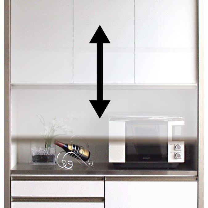 Maquina/マキナ ダイニングボード・キッチンボード 幅107cm 上下スライド扉はお好みの位置で手を放してもしっかり止まるので安心です。
