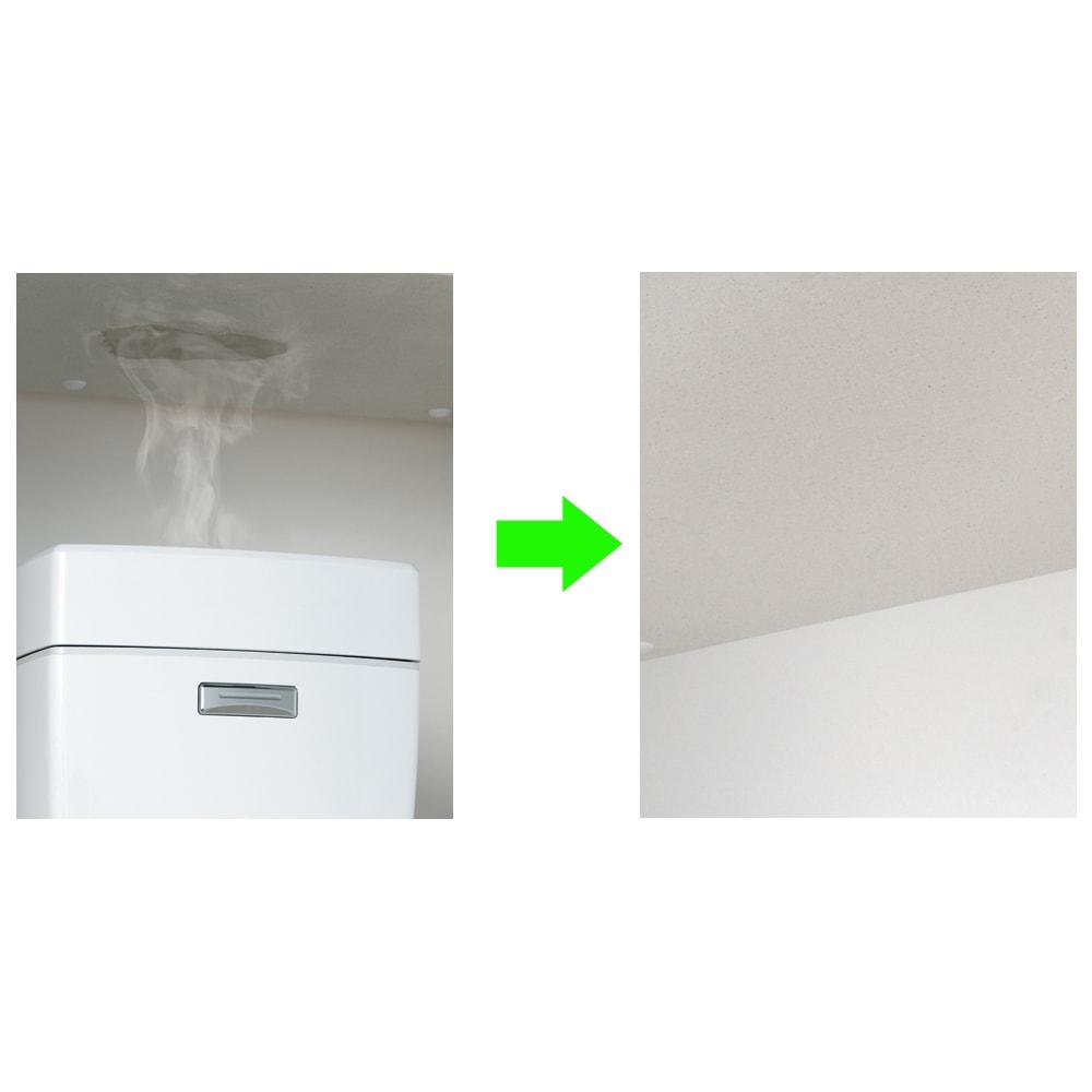 Maquina/マキナ ダイニングボード・キッチンボード 幅127cm イス装備 上部の家電収納部天井は、湿気を吸収・発散し結露に強い「モイス」を使用。蒸気の出る家電に配慮しました。