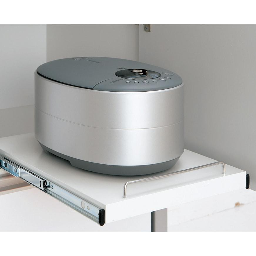 Maquina/マキナ ダイニングボード・キッチンボード 幅127cm 隠しスライドテーブル 炊飯器やポットの指定席に。使わないときは扉を閉めればすっきり隠せます。
