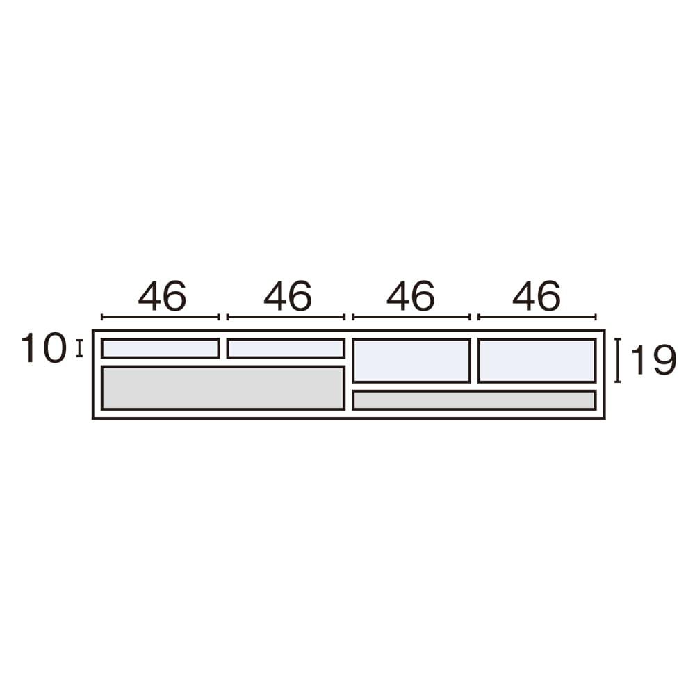 格子リビングシリーズ テレビボード 幅199.5cm 内寸図(cm)