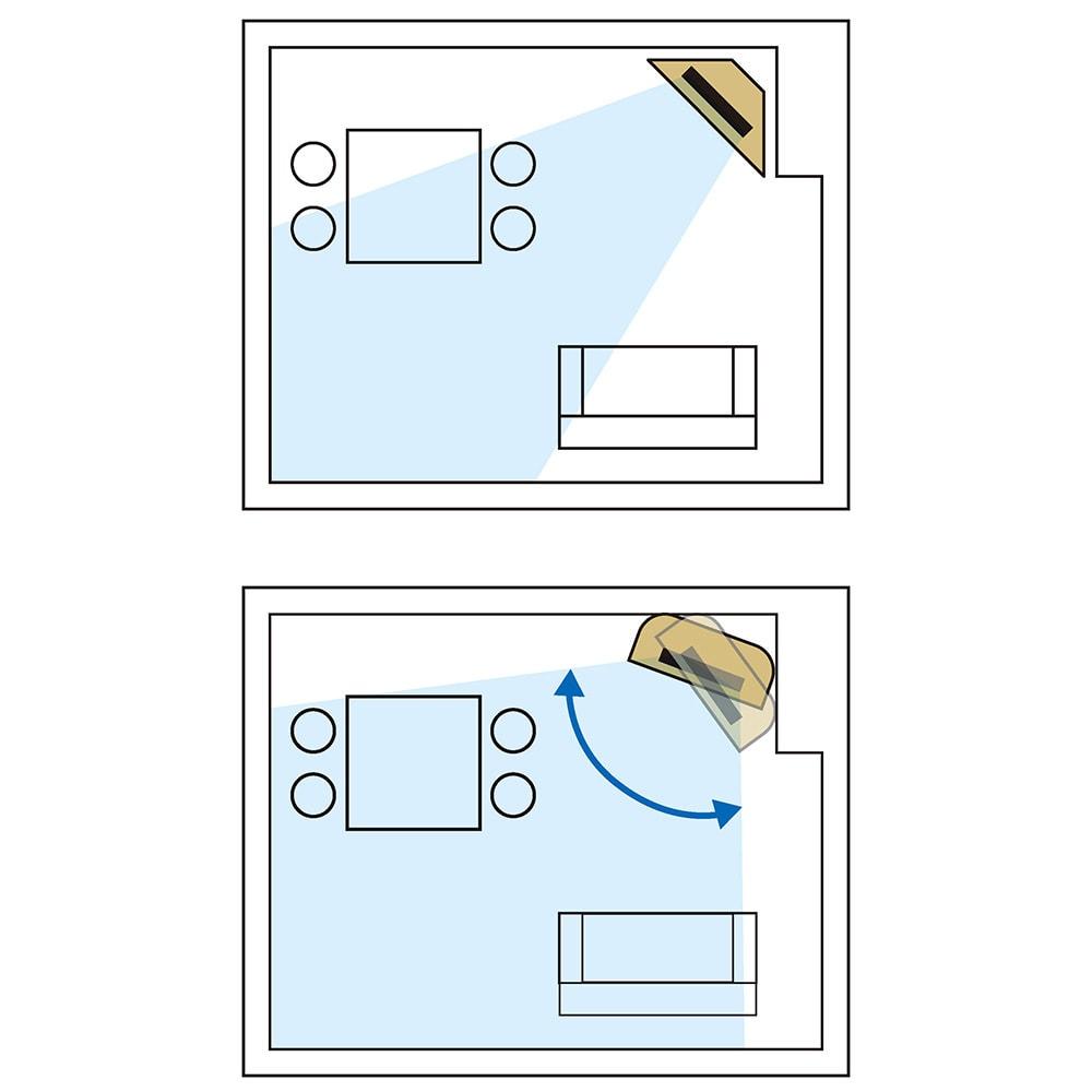 Remonte/ルモンテ 隠しキャスター付きコーナーテレビ台 幅90.5cm ベストポジションが広がります。見る位置に合わせて、TVの角度調整OK。