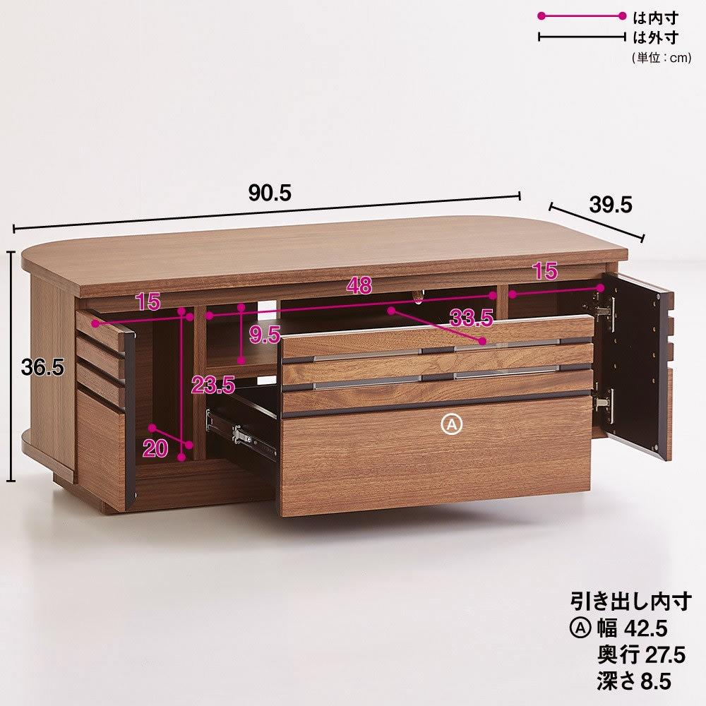 Remonte/ルモンテ 隠しキャスター付きコーナーテレビ台 幅90.5cm 内寸(単位:cm)