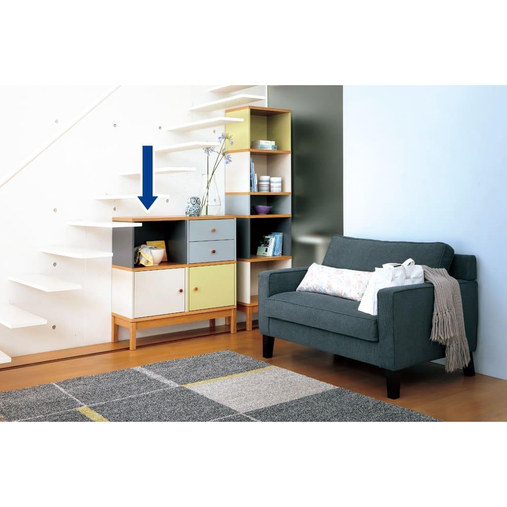 Abbey wood アビーウッド キャビネット 幅90cm オープン・引き出し・扉と、用途に合わせてリビングの雑然としがちなリビングルームをお片付けできます。