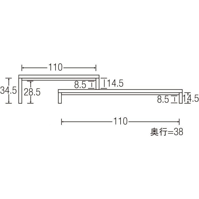HS Cliff/エイチエスクリフ 伸縮式テレビ台テーブル 幅120cm[temahome テマホーム] 内寸図(cm)